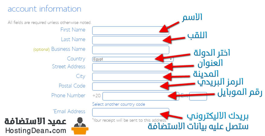 بيانات حساب بلوهوست Bluehost account info