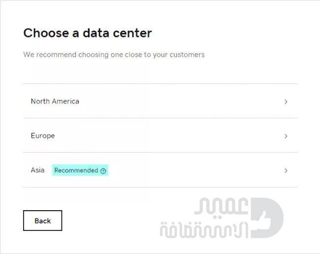 اختيار منطقة مركز البيانات باستضافة جودادي